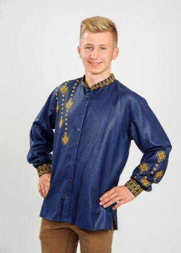 Рубашка мужская Ч 7324