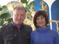 Федына Роман и Надежда