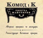 """""""Комод и К"""" Творческая мастерская"""