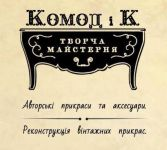"""Комод i К"" Творча майстерня"