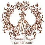 """""""Мастерская Мистерий"""" дизайнера Людмилы Ободзинской"""