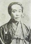 Цукиока Еситоси