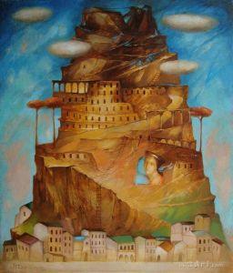"""Деревьянко Наталия """"Вавилонская башня"""""""