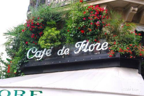 Кафе в Парижі