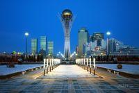 Город Астана - столица Республики Казахстан
