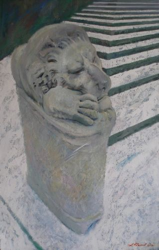 """Спящий лев"""