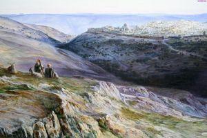 Лир Эдвард Иерусалим