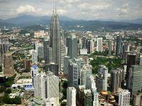 Панорама города Куала-Лумпур