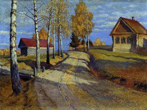Гермашев Михаил Осенний пейзаж с домиком