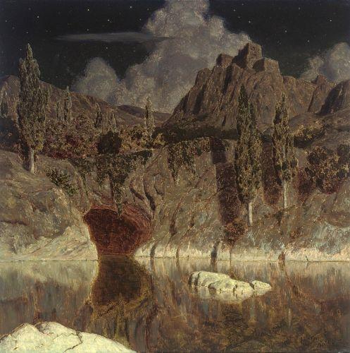 Лунное озеро