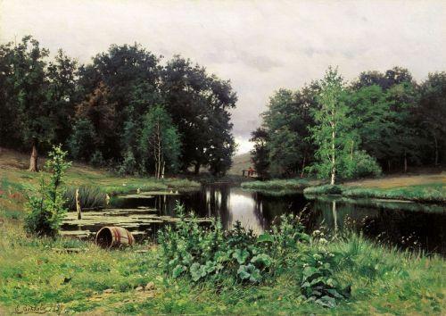 Пейзаж із ставком