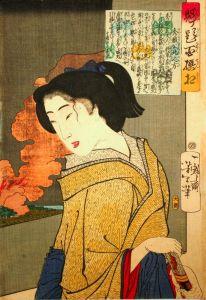 Восточная живопись Senhime