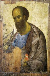 Рублев Андрей Апостол Павел