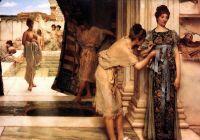Фригидарий