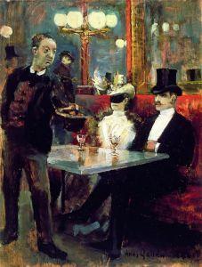 Галлен-Каллела Аксели Парижское кафе