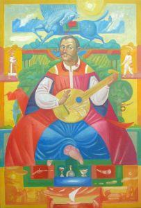 """Українське сучасне мистецтво Із серії """"Козак Мамай"""" - 98"""