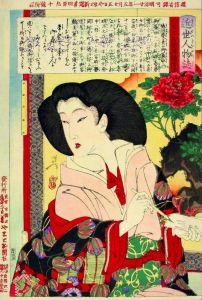 Восточная живопись Tokugawa mikako
