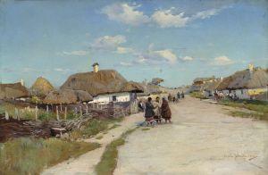 Українське мистецтво Сільська вулиця