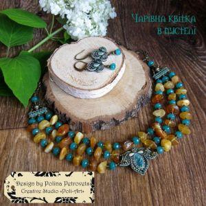 """Ожерелье из янатря Бусы и серьги с янтаря и кварца """"Волшебный цветок в пустыне"""""""