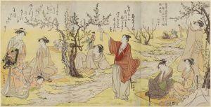 Восточная живопись Общество в весеннем саду №3