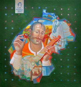 """Українське сучасне мистецтво Із серії """"Козак Мамай"""" - 108"""