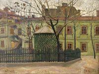 Зеленый дом на площади