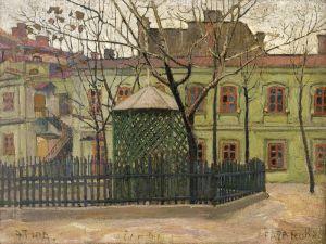 Баранов-Россине Владимир Зеленый дом на площади