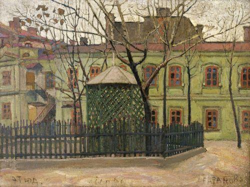 Зеленый дом на площади - изображение 1