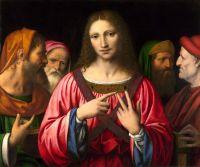 Христос серед учнів