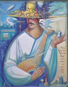 """Українське сучасне мистецтво Із серії """"Козак Мамай"""" - 81"""