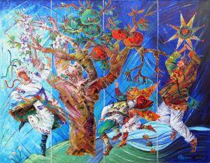 Федына Роман и Надежда Гуцульский календар