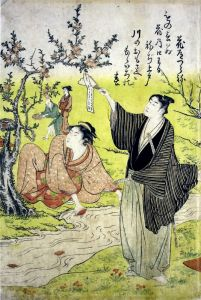Восточная живопись Общество в весеннем саду