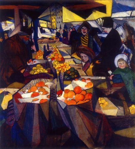 Киевский рынок
