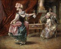 Танцевальное выступление