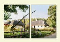 Украинская деревня №1