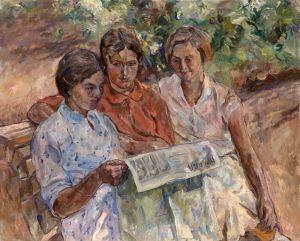 Авангард Чтение газеты