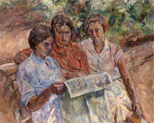 Чтение газеты - изображение 1