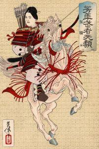 Hangaku gozen by yoshitoshi