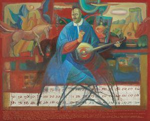 """Українське сучасне мистецтво Із серії """"Козак Мамай"""" - 83"""