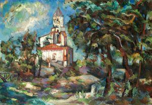 Авангард Церковь №2