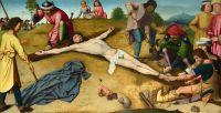 Христос Распятый на кресте