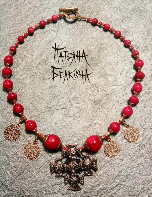 Тени забытых предков Красный Коралл, авторские згарды Белкина Татьяна - фото 1