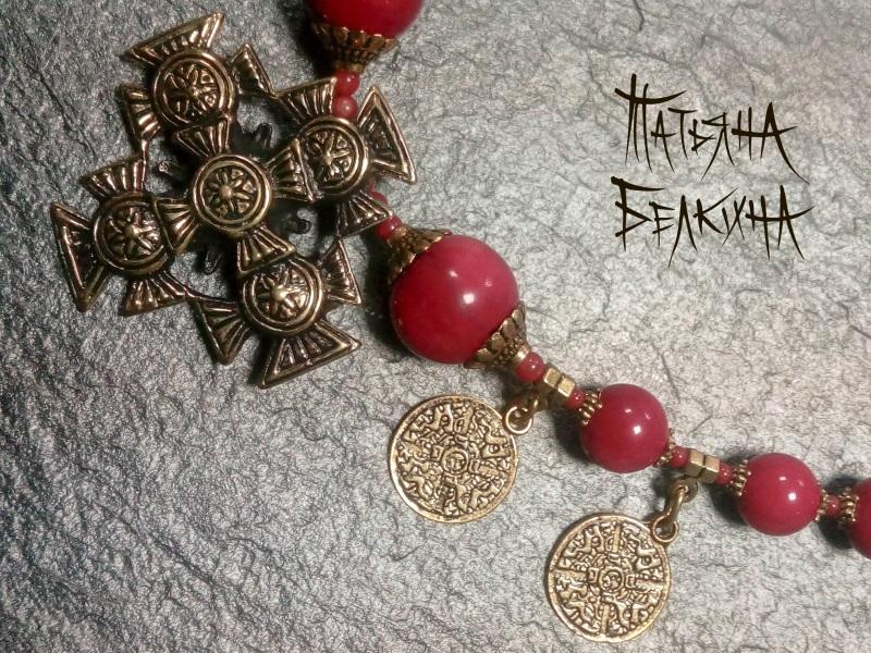 Тени забытых предков Красный Коралл, авторские згарды Белкина Татьяна - фото 4