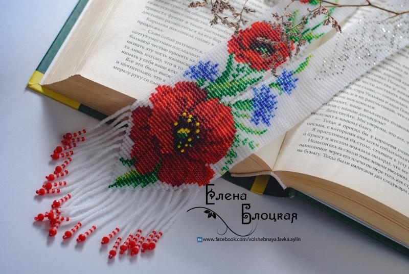Маки и васильки Белый Чешский бисер Блоцкая Елена - фото 1
