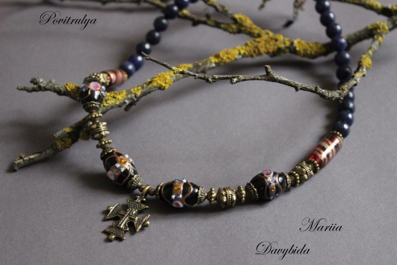 Ежевичная осень Черный Ожерелье выполнено из вен Давибида Мария - фото 4