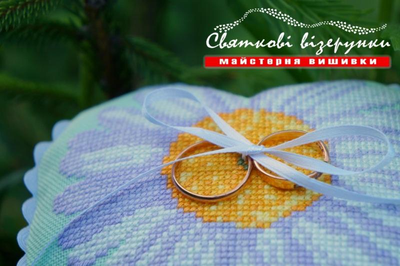 Свадебная подушечка для колец Влюбленная астра  ткань равномерного перепл Качур Юлия - фото 7
