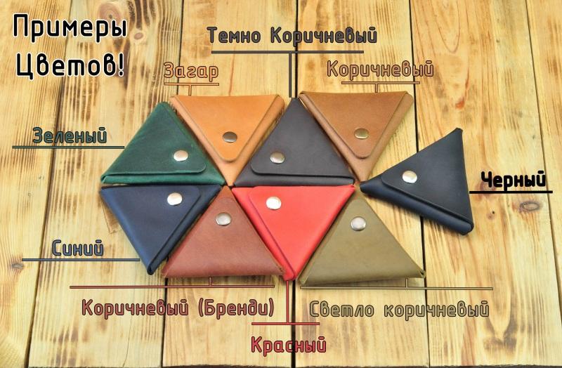 Кожаный кошелек для ключей и кредиток  кожа, натуральная кожа, и Онищенко Виталина - фото 6