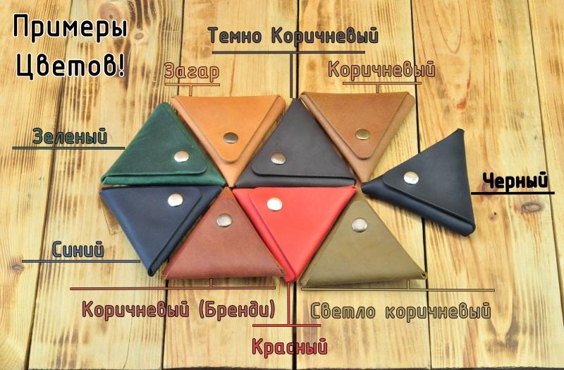 Кожаная карманная ключница, Кожаный футляр для ключей  кожа, натуральная кожа, и Онищенко Виталина - фото 2