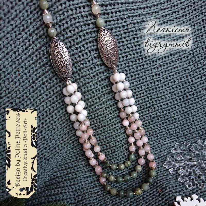 """Ожерелье из агатов, яшмы и розового кварца """"Легкость чувств"""" Розовый бусины агата, яшмы и розо Poli-Art - фото 1"""