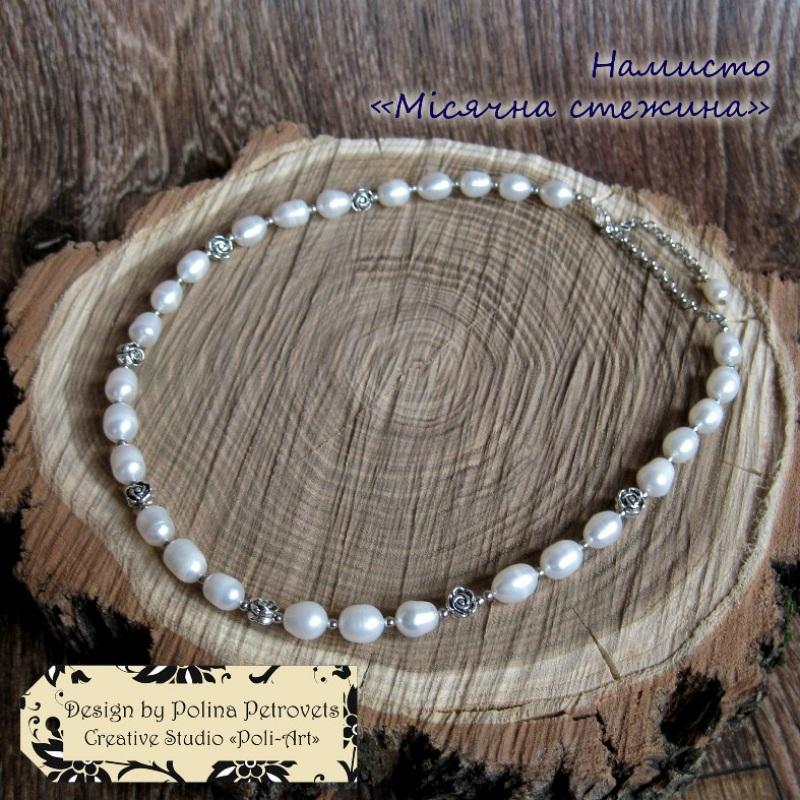 """Ожерелье из натуральных речного жемчуга """"Лунная тропа"""" Белый Бусины натуральных речног Poli-Art - фото 2"""